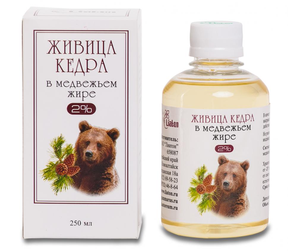 Как приготовить медвежий жир для лечения в домашних условиях